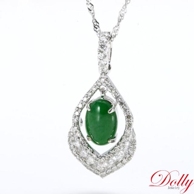 【DOLLY】緬甸 陽綠冰種翡翠 18K金鑽石項鍊