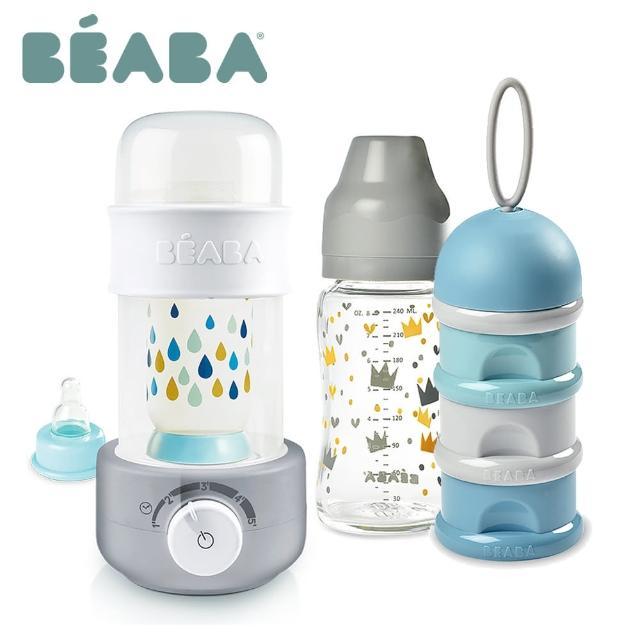 【BEABA】多功能奶瓶消毒溫奶器(送玻璃奶瓶240ml+奶粉盒)