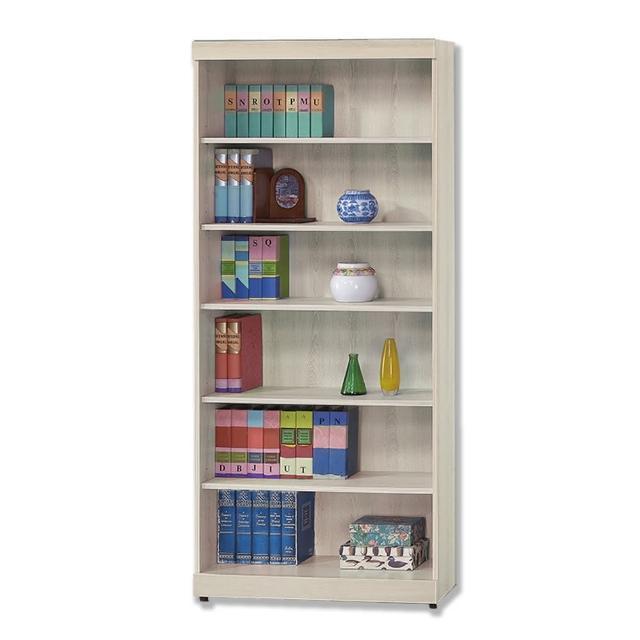 【BODEN】里多2.7尺開放式6格書櫃/展示收納櫃