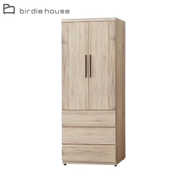 【柏蒂家居】樂芙2.5尺二門三抽衣櫃/衣櫥