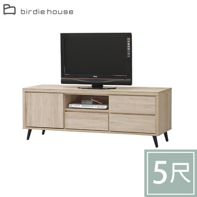 【柏蒂家居】樂芙5尺一門三抽電視櫃/視聽櫃