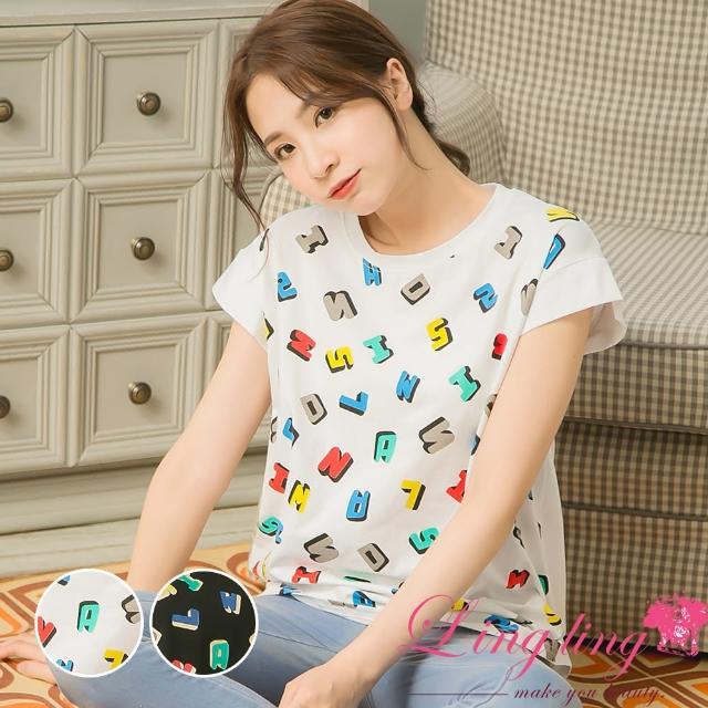 【lingling】棉質彩色英文字母雙側擺抓摺短袖T恤上衣PA4206(共二色)