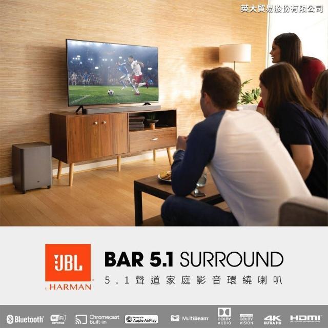 【JBL】5.1聲道家庭影音環繞喇叭(Bar 5.1 Surround)
