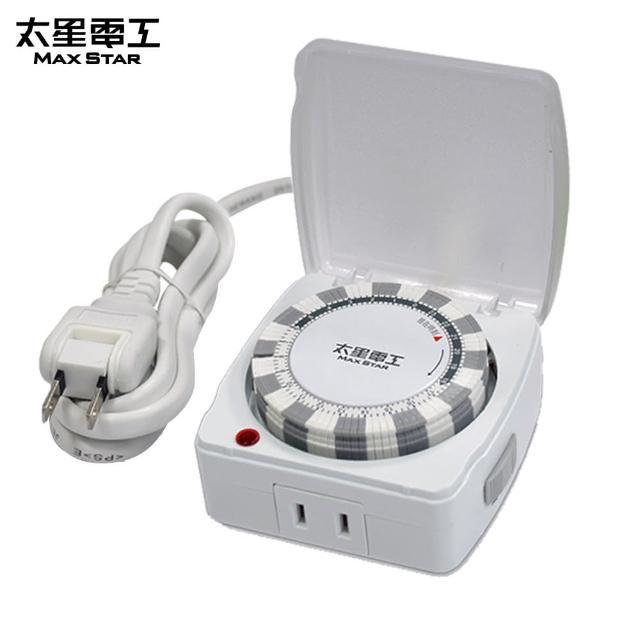 【太星電工】省電家族蓋安全定時器(附線1.5米)