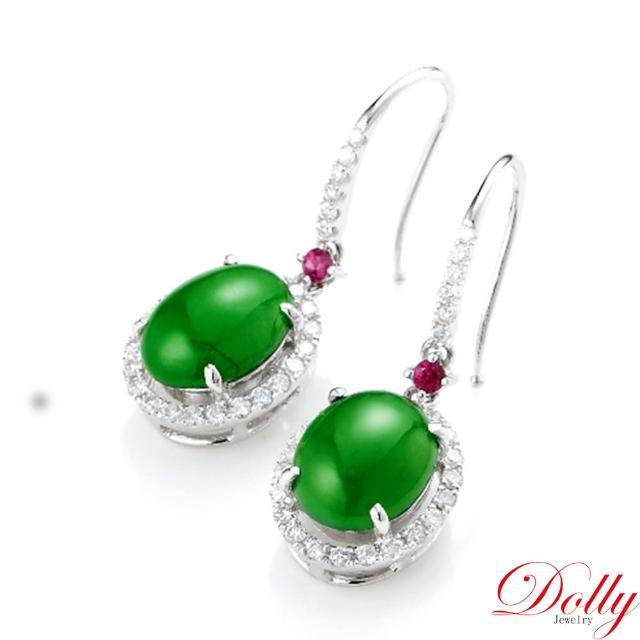【DOLLY】緬甸 冰種陽綠翡翠 14K金鑽石耳環