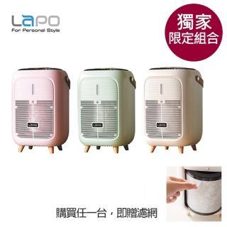 【LaPO】UVC殺菌光負離子HEPA空氣清淨機LA-01