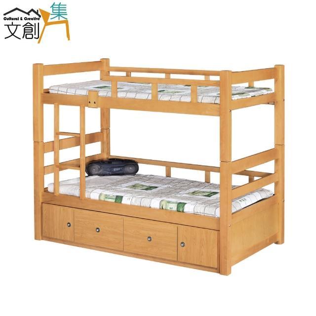 【文創集】布羅 現代3.5尺單人實木收納雙層床台組合(雙層床台+床底收納櫃)