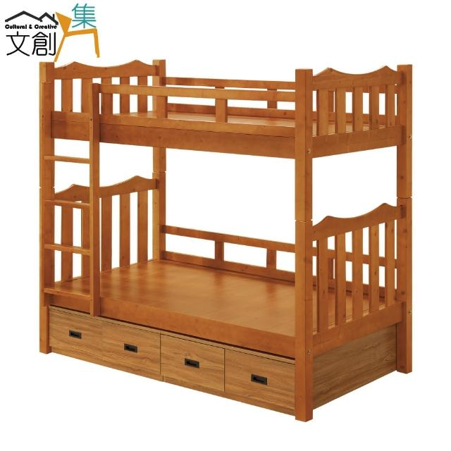 【文創集】巴威 現代3.5尺單人實木收納雙層床台組合(雙層床台+床底收納櫃)