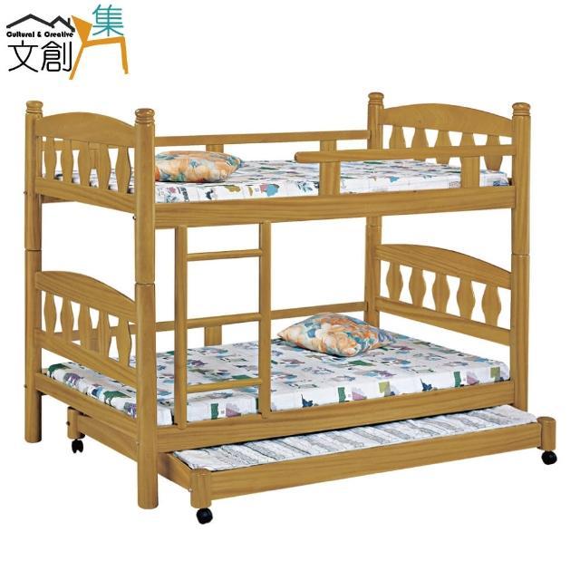 【文創集】諾斯賽 現代3.5尺單人實木雙層子母床台組合