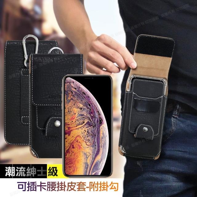 【CityBoss】for iPhone Xs/X 潮流紳士插卡腰掛皮套-送掛勾