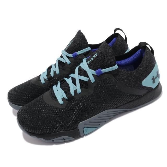 【UNDER ARMOUR】訓練鞋 TriBase Reign 3 男鞋 健身房 避震 穩定 襪套 支撐 球鞋 黑 藍(3023698002)