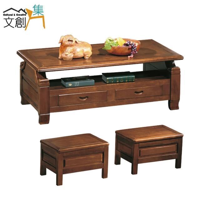 【文創集】曼島 樟木紋4.6尺實木二抽大茶几(附收納椅凳二張)