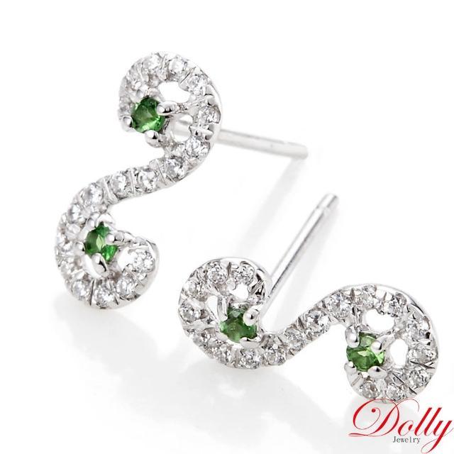 【DOLLY】天然鑽石0.20克拉 14K金鑽石耳環(001)