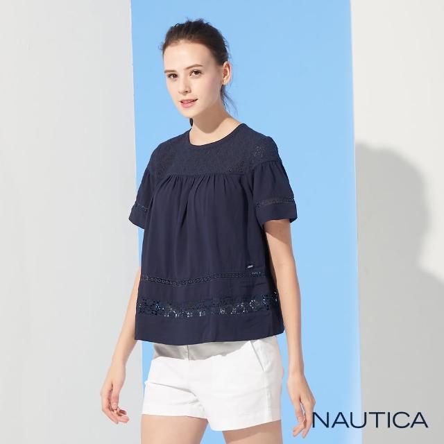 【NAUTICA】女裝性感縷空蕾絲短袖上衣(藍)