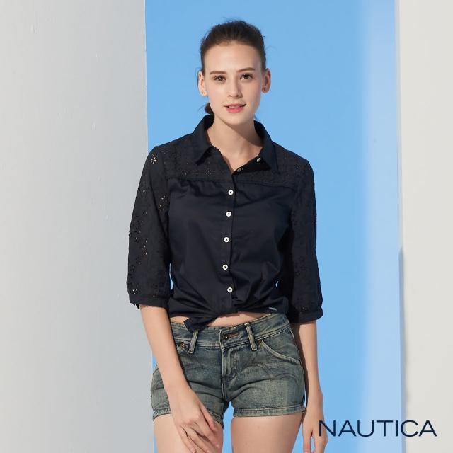 【NAUTICA】女裝拼接蕾絲休閒七分袖襯衫(深藍)