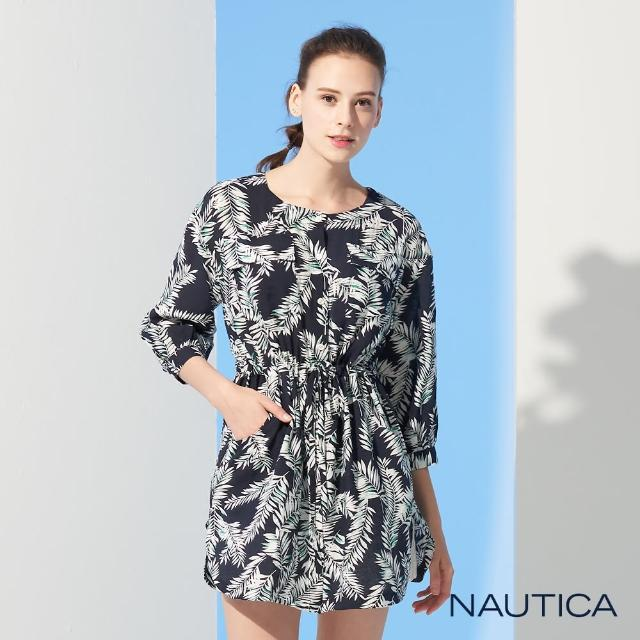 【NAUTICA】女裝滿版印花七分袖長版襯衫(深藍)