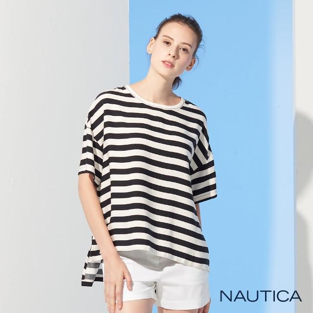 【NAUTICA】女裝經典條紋拉鍊短袖上衣(黑)