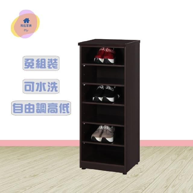 【飛迅家俱·Fly·】1.4尺開放式6層塑鋼鞋櫃(活動式隔板)
