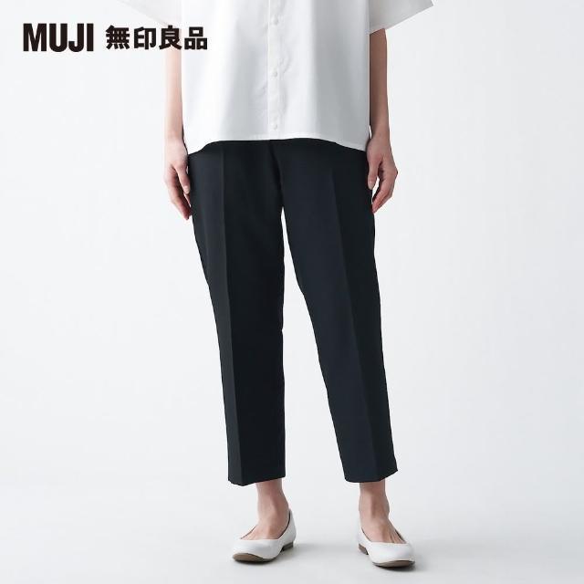 【MUJI 無印良品】女聚酯纖維彈性泡泡紗錐形褲(共3色)