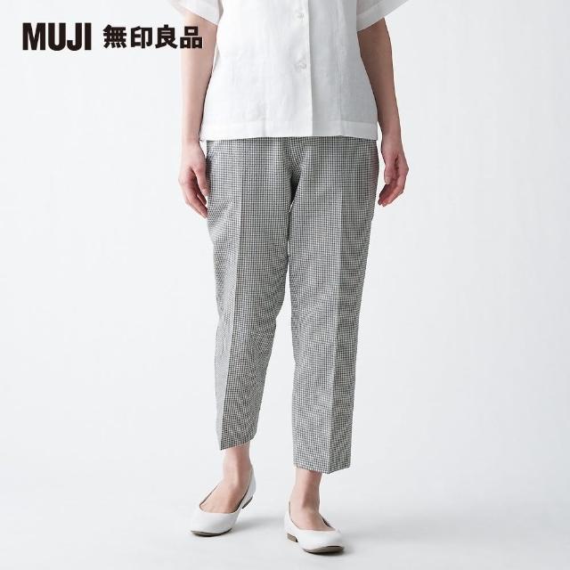 【MUJI 無印良品】女聚酯纖維彈性泡泡紗格紋錐形褲(共2色)