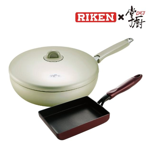 【RIKEN 理研】韓國製不沾鍋平底鍋28cm+掌廚不沾玉子燒13x18xm