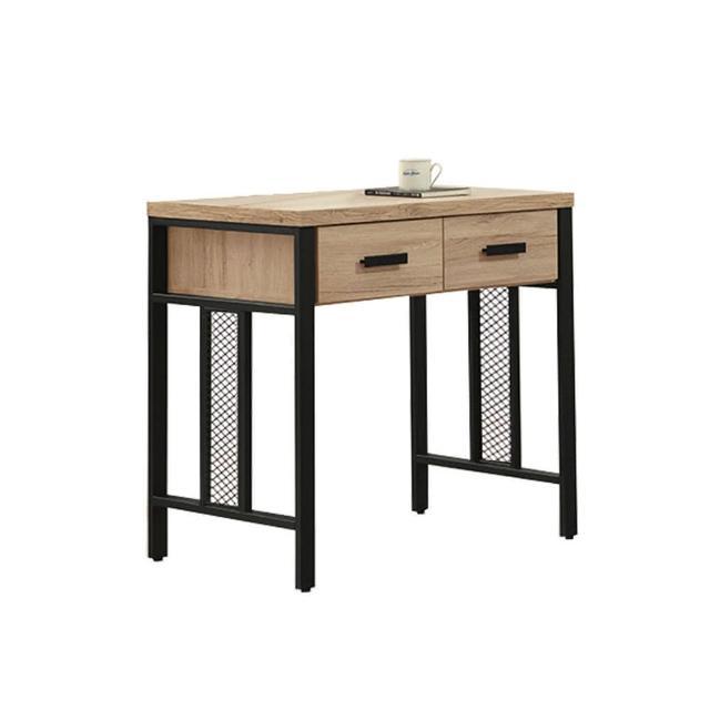 【BODEN】圖斯2.7尺工業風二抽書桌/工作桌