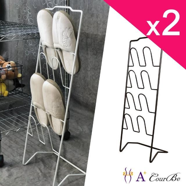【A+Courbe】台灣製烤漆四層輕巧型鞋架-27x19x76cm-2件組(置物架、鞋櫃、防疫鞋架)