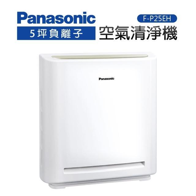 【Panasonic 國際牌】負離子空氣清淨機(F-P25EH)
