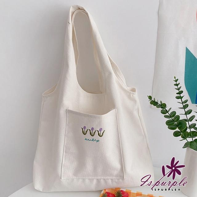 【iSPurple】刺繡鬱金香*U型大容量購物手提肩背帆布包