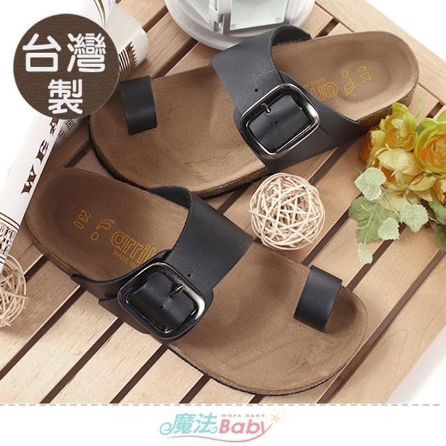 【魔法Baby】女鞋 台灣製時尚潮流休閒涼拖鞋(sd7371)