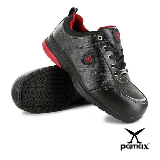 【PAMAX 帕瑪斯】運動休閒型頂級氣墊止滑安全鞋/皮革製/反光(PS01717FEH /男)
