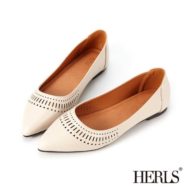【HERLS】平底鞋-幾何沖孔造型尖頭平底鞋(米白色)