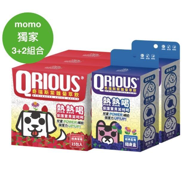 【QRIOUS 奇瑞斯】momo獨家 QRIOUS奇瑞斯紫錐菊萃飲-草莓藍莓組合包(升級上市/紫錐菊/熱熱喝/益生菌/保健)