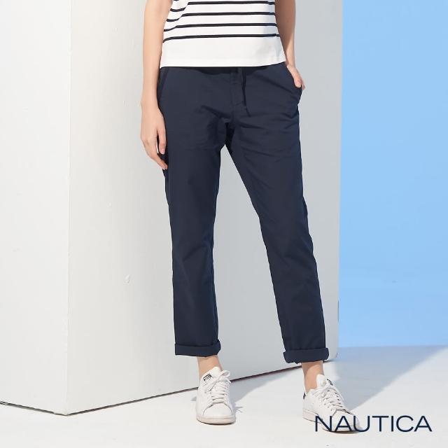 【NAUTICA】女裝舒適修身抽繩素面長褲(藍)