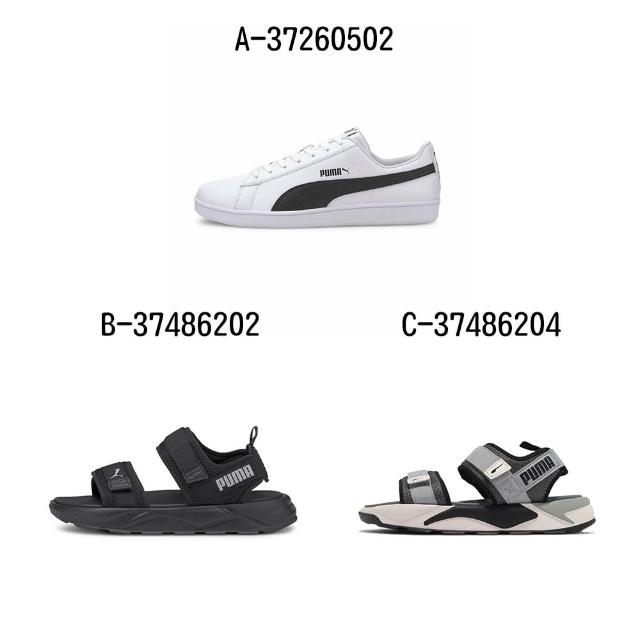 【PUMA】休閒鞋 運動鞋 涼鞋 RS-Sanda 男女 - A-37260502 B-37486202 C-37486204