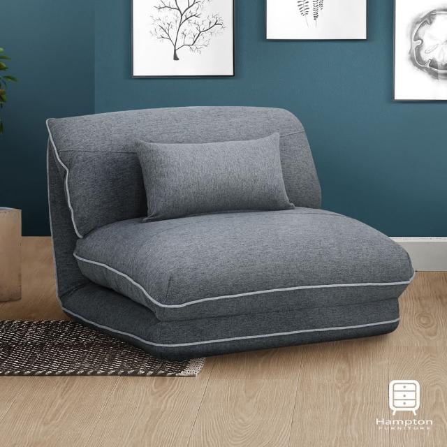 【Hampton 漢汀堡】泰迪單人沙發床-多色可選(一般地區免運費/單人沙發床/單人沙發)