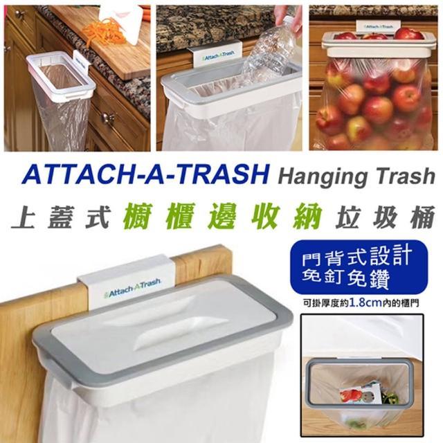 超實用桌邊收納垃圾桶(2入組)