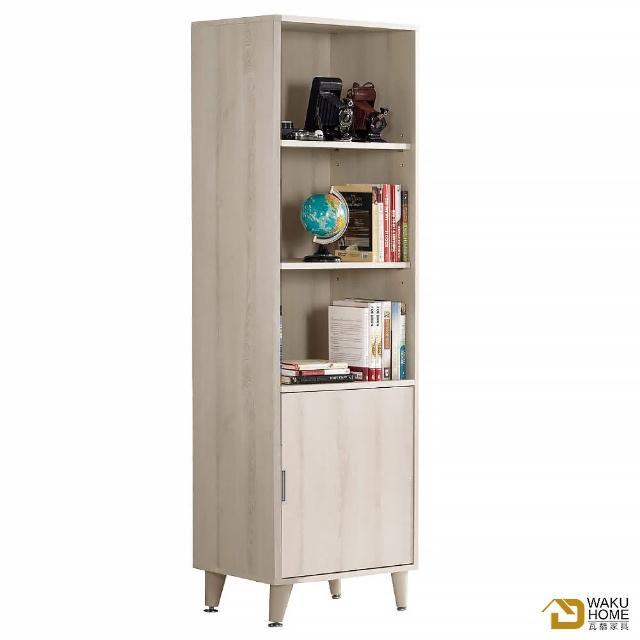 【德泰傢俱】Ailsa簡約清新1.8尺開門書櫥A002-899-3