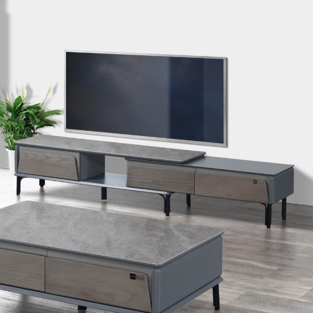 【MUNA 家居】N220型8尺岩板伸縮電視櫃(長櫃 電視櫃 伸縮 櫥櫃 收納)