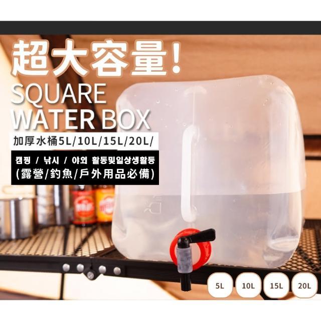 【DR.Story】缺水大作戰-熱銷好評露營野餐大容量必備摺疊儲水桶-20L(水桶 收納水桶 摺疊水桶)