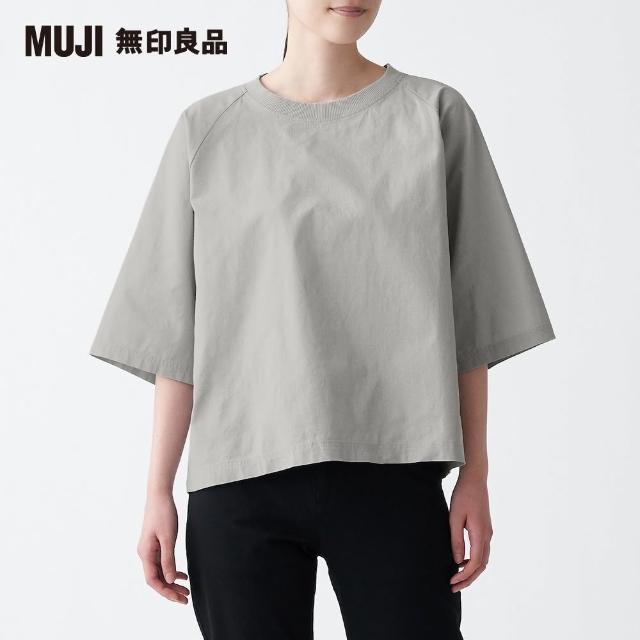 【MUJI 無印良品】女有機棉無側縫天竺短袖家居睡衣(共6色)