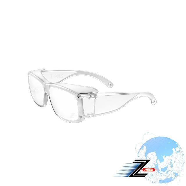 【Z-POLS】大兒童防疫必備 MIT嚴選抗紫外線UV400防飛沫護目眼鏡(成人中小臉型也可用唷)
