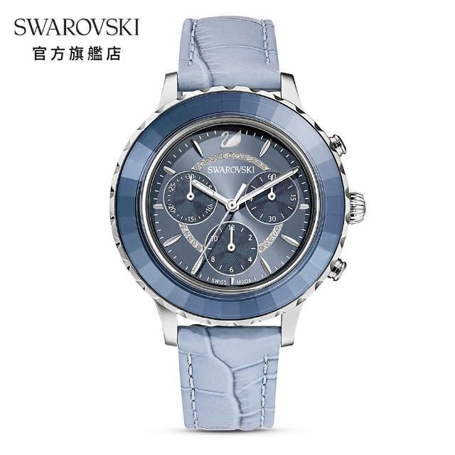 【SWAROVSKI 施華洛世奇】OCTEA LUX CHRONO 藍色鱷魚浮雕三眼真皮手錶