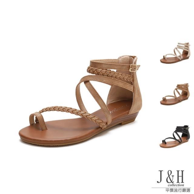 【J&H collection】經典優雅編織包跟平底羅馬涼鞋(現+預 杏色 / 棕色 / 黑色)