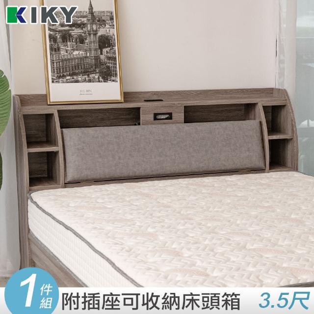 【KIKY】皓鑭附插座靠枕收納床頭箱(單人加大3.5尺)