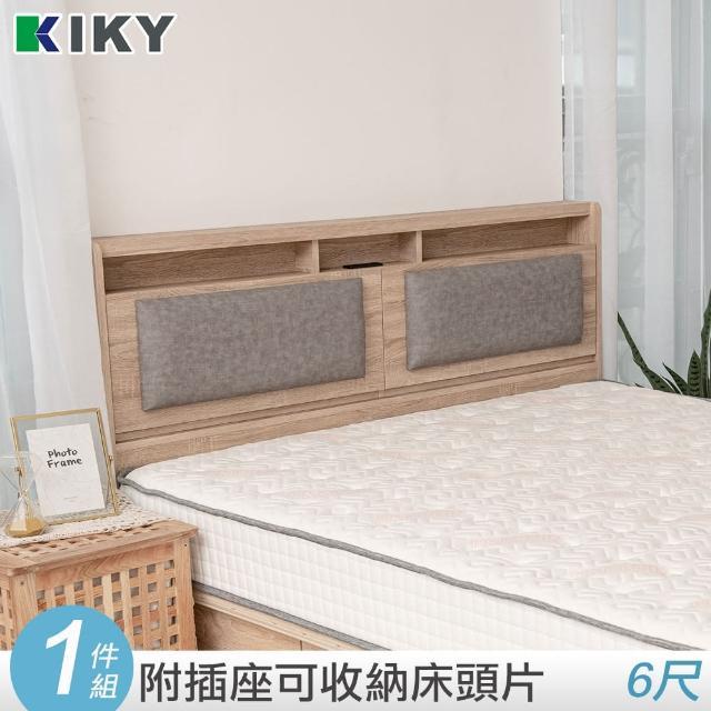 【KIKY】如懿附插座靠枕機能床頭片(雙人加大6尺)