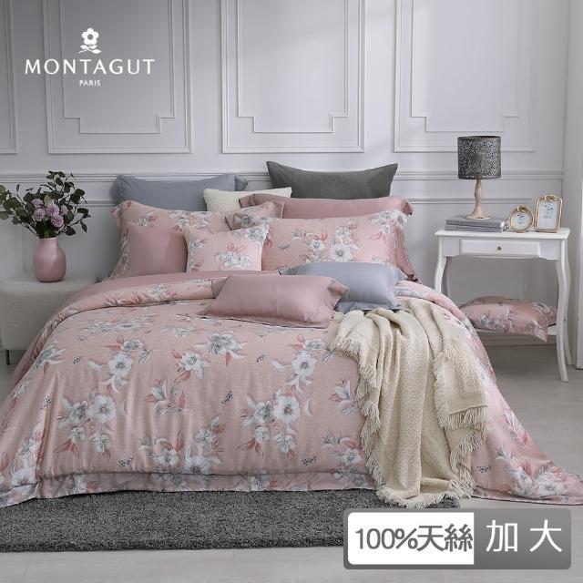 【MONTAGUT 夢特嬌】300織紗萊賽爾纖維-天絲四件式兩用被床包組-安科莫斯(加大)