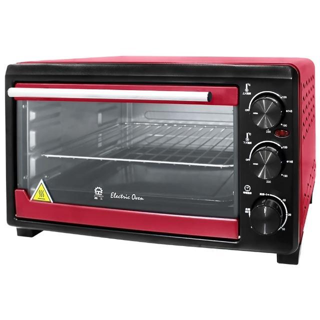 【晶工牌】23L雙溫控電烤箱(JK-723)