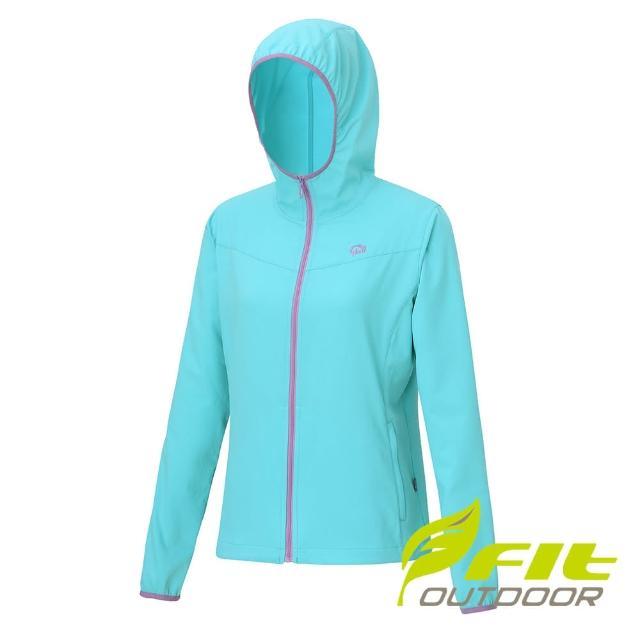 【Fit 維特】女-抗UV經典連帽防曬外套-水藍色 MS2302-52(薄外套/風衣外套/連帽外套)