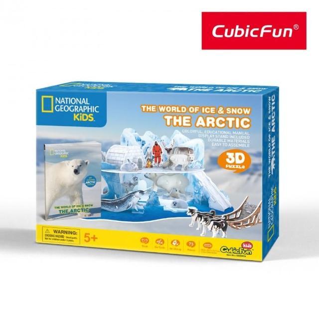 國家地理頻道授權3D立體拼圖-KIDS科普系列-北極世界
